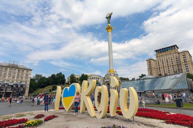 """Kyiv"" or ""Kiev"":  dilemma for foreigners"